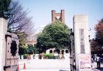 駒場正門入口.jpg