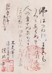 タヌキ1(35%).jpg