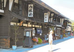 奈良井宿.jpg