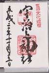 宇治3(54%).jpg