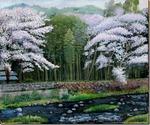 竹林の春.jpg