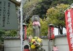 鈴虫寺2(83%).jpg